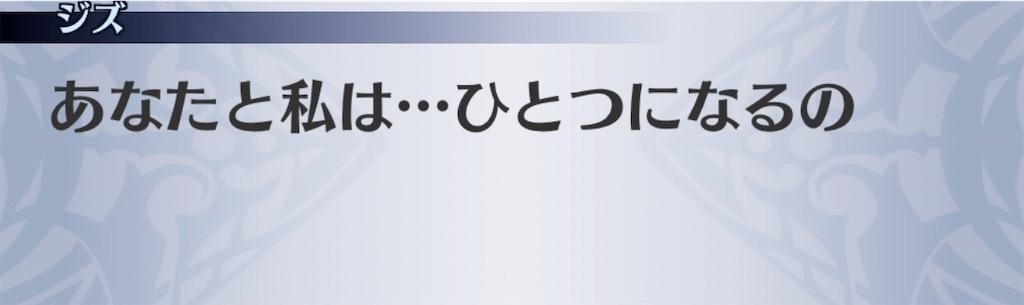 f:id:seisyuu:20200909144629j:plain