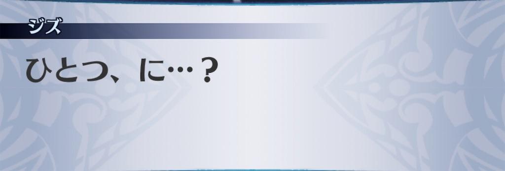 f:id:seisyuu:20200909144633j:plain