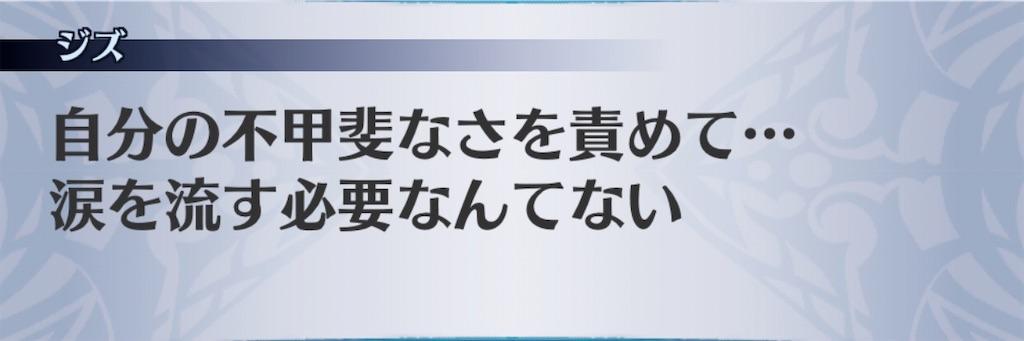 f:id:seisyuu:20200909144744j:plain
