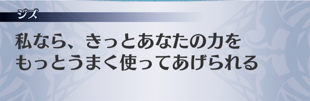 f:id:seisyuu:20200909144749j:plain