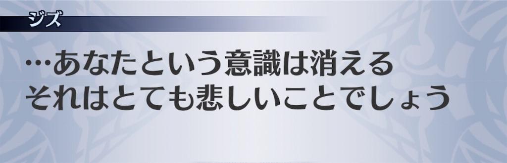 f:id:seisyuu:20200909144857j:plain