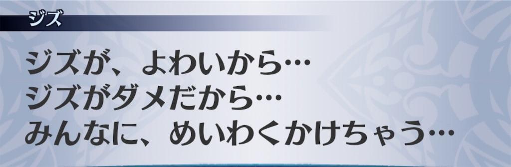 f:id:seisyuu:20200909145104j:plain