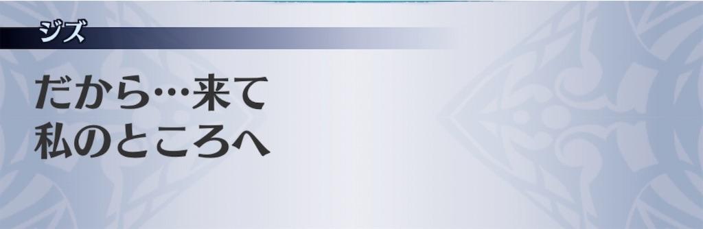 f:id:seisyuu:20200909145233j:plain