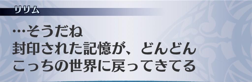 f:id:seisyuu:20200909145527j:plain