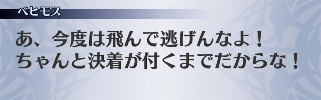 f:id:seisyuu:20200909145709j:plain