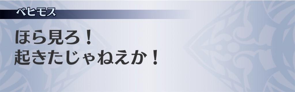 f:id:seisyuu:20200909145904j:plain