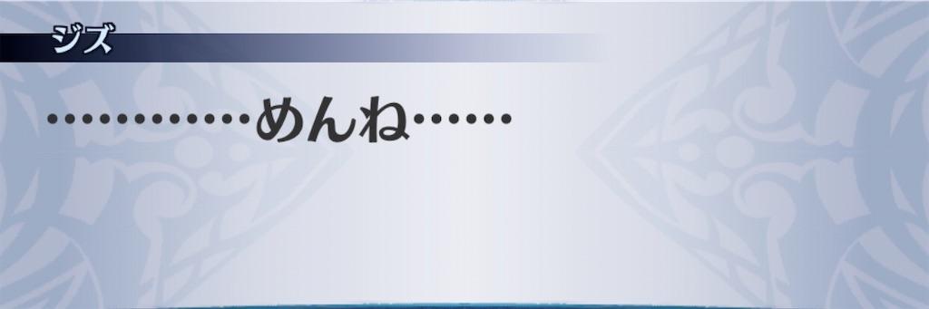 f:id:seisyuu:20200909150529j:plain