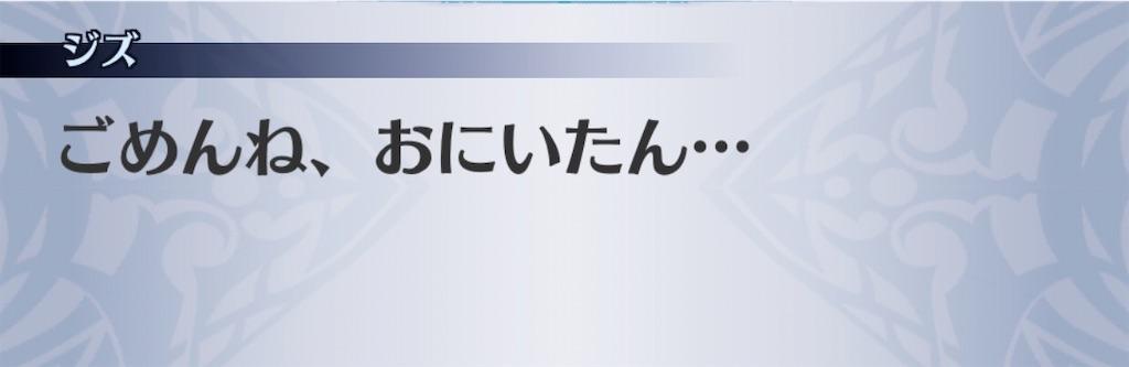 f:id:seisyuu:20200909150538j:plain