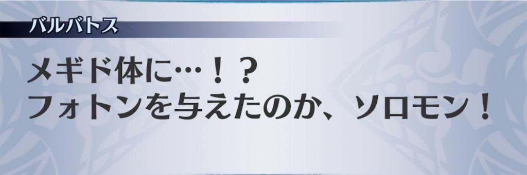 f:id:seisyuu:20200909151049j:plain