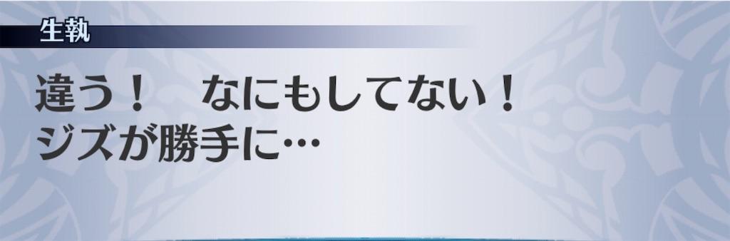 f:id:seisyuu:20200909151053j:plain