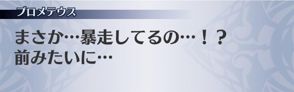 f:id:seisyuu:20200909151057j:plain