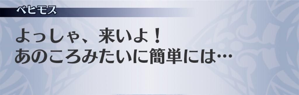 f:id:seisyuu:20200909151504j:plain