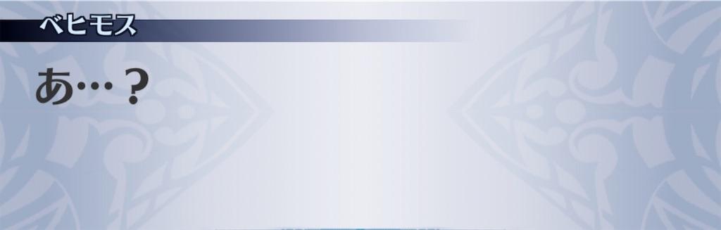 f:id:seisyuu:20200909151513j:plain