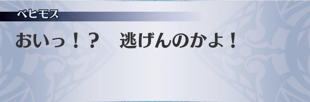 f:id:seisyuu:20200909151638j:plain