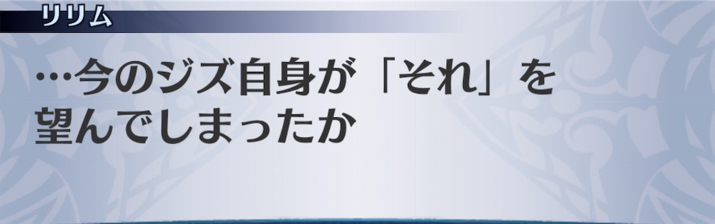 f:id:seisyuu:20200909152122j:plain