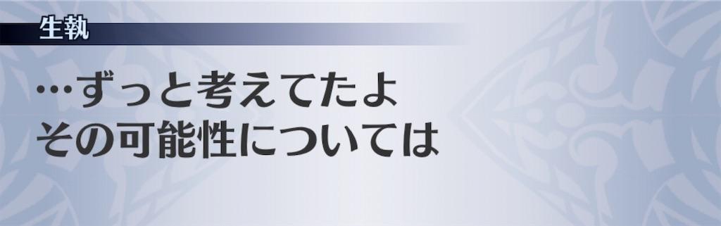 f:id:seisyuu:20200909152156j:plain