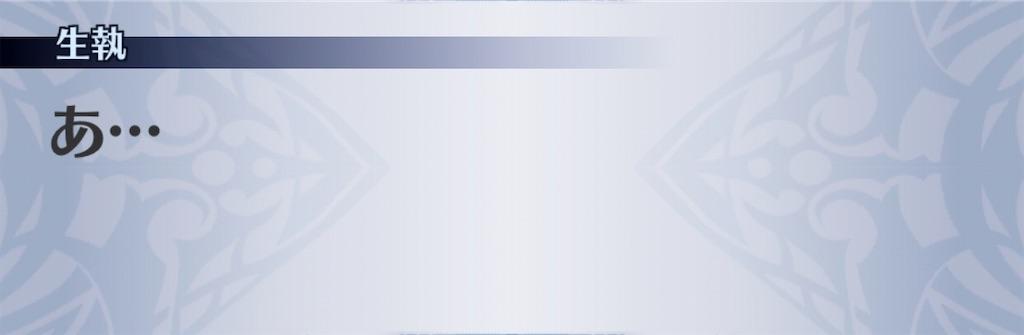 f:id:seisyuu:20200909152711j:plain