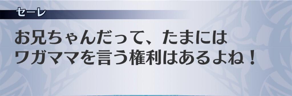 f:id:seisyuu:20200909152722j:plain