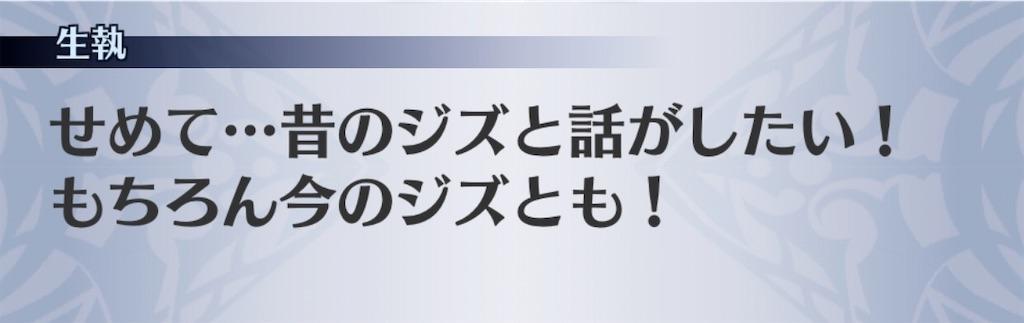 f:id:seisyuu:20200909152745j:plain