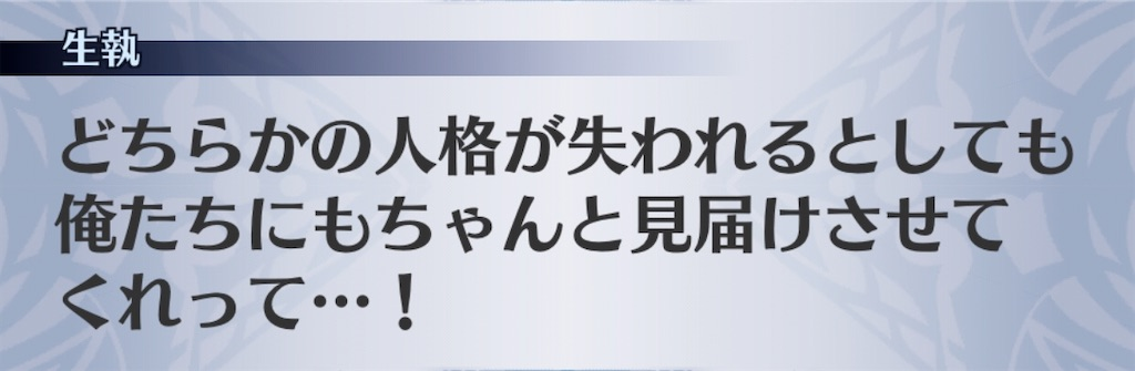 f:id:seisyuu:20200909152749j:plain