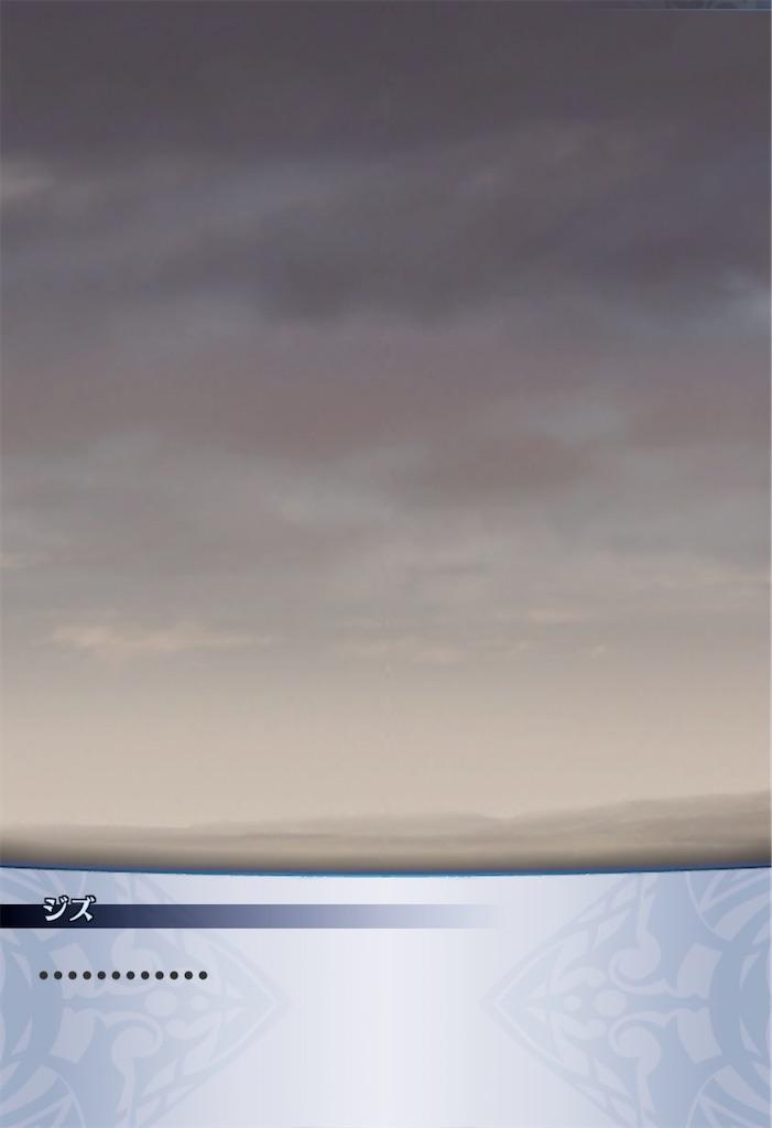 f:id:seisyuu:20200910024240j:plain