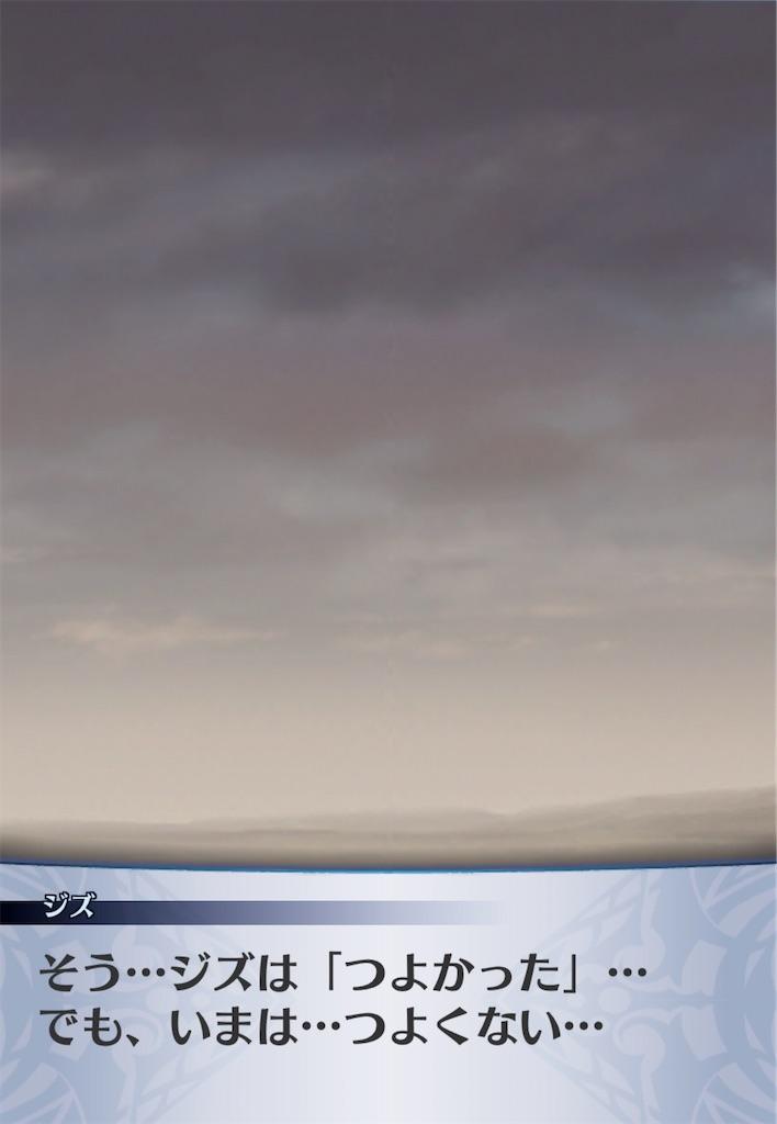 f:id:seisyuu:20200910024427j:plain
