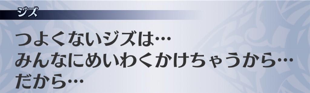 f:id:seisyuu:20200910024432j:plain