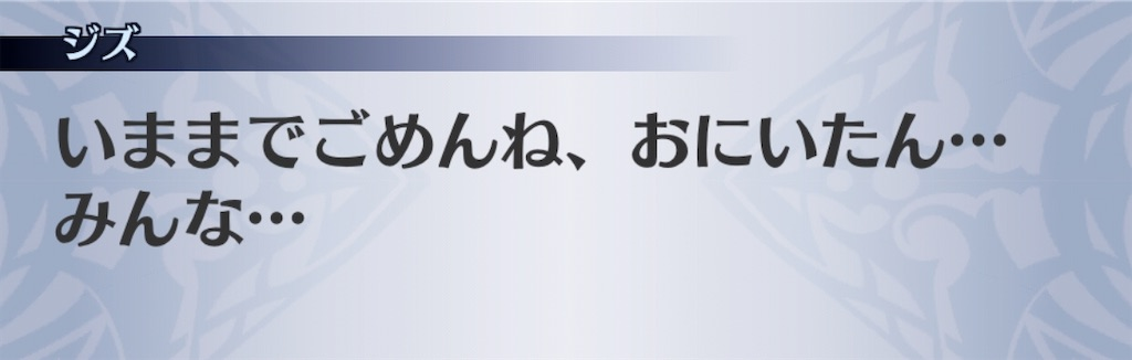 f:id:seisyuu:20200910025108j:plain