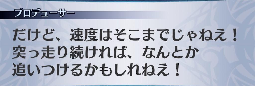 f:id:seisyuu:20200910030532j:plain