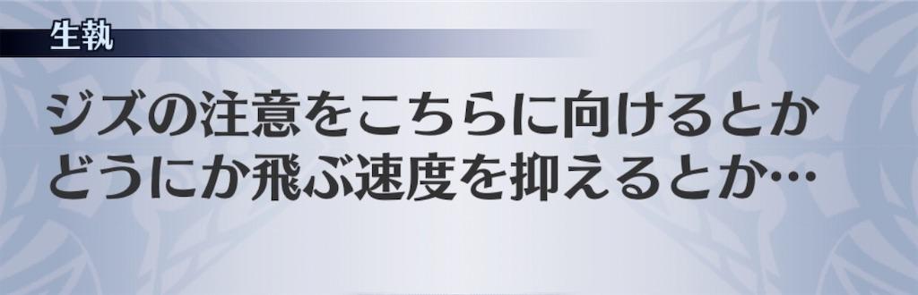 f:id:seisyuu:20200910031533j:plain