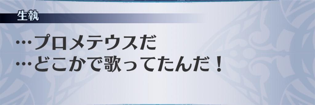 f:id:seisyuu:20200910031752j:plain