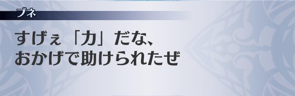 f:id:seisyuu:20200910031802j:plain