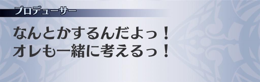 f:id:seisyuu:20200910033012j:plain