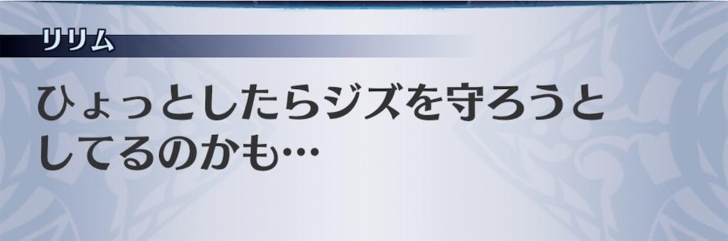f:id:seisyuu:20200910033029j:plain