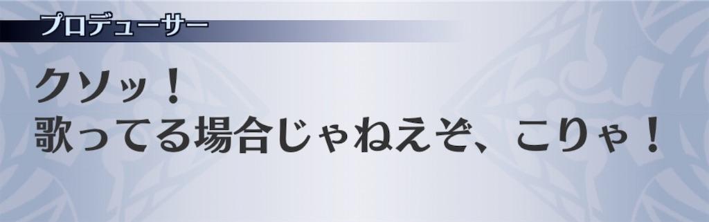 f:id:seisyuu:20200910033033j:plain