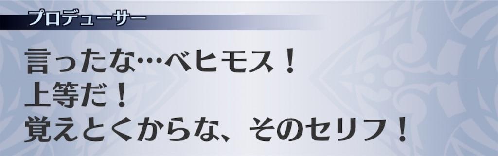 f:id:seisyuu:20200910033048j:plain