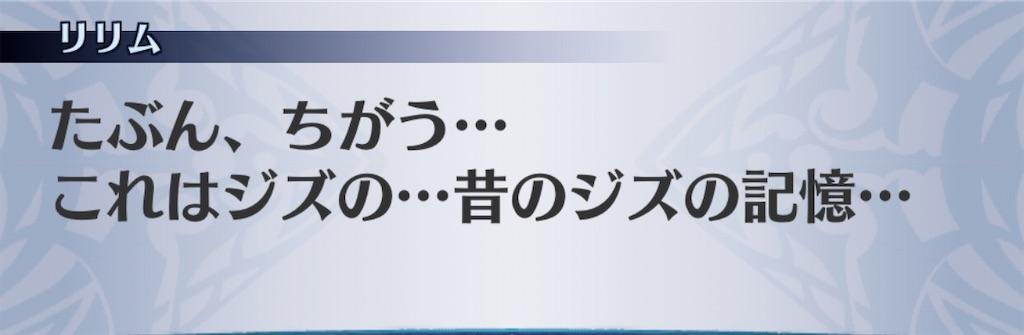 f:id:seisyuu:20200910033456j:plain