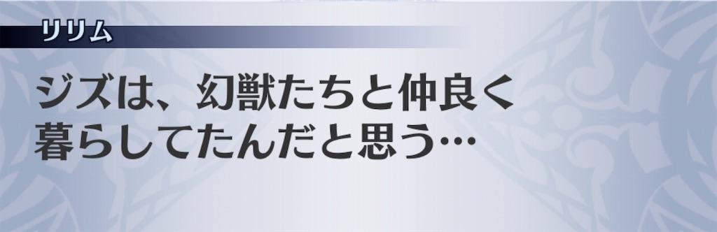 f:id:seisyuu:20200910033500j:plain