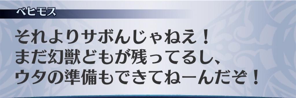 f:id:seisyuu:20200910033736j:plain