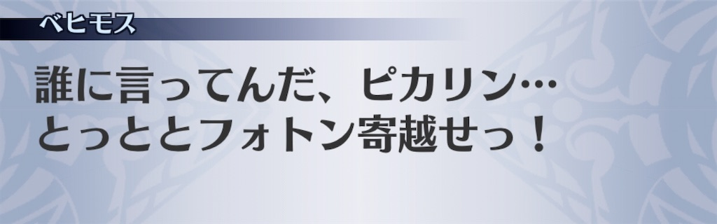f:id:seisyuu:20200910074822j:plain
