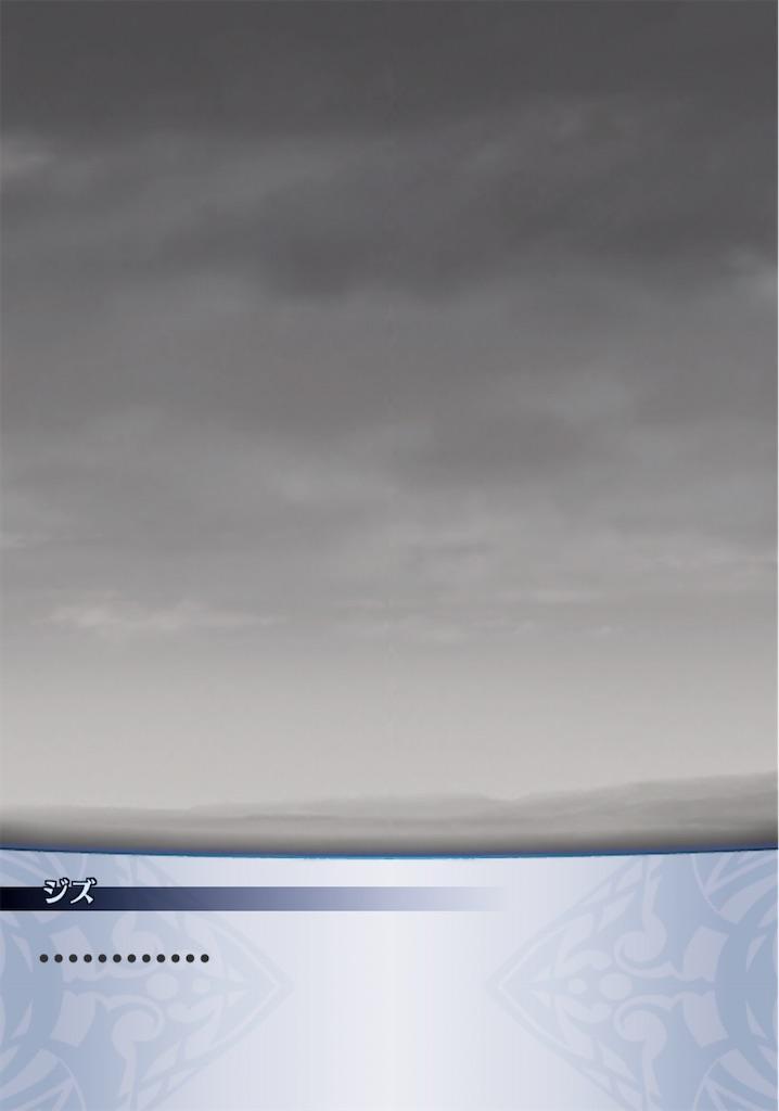 f:id:seisyuu:20200910074831j:plain