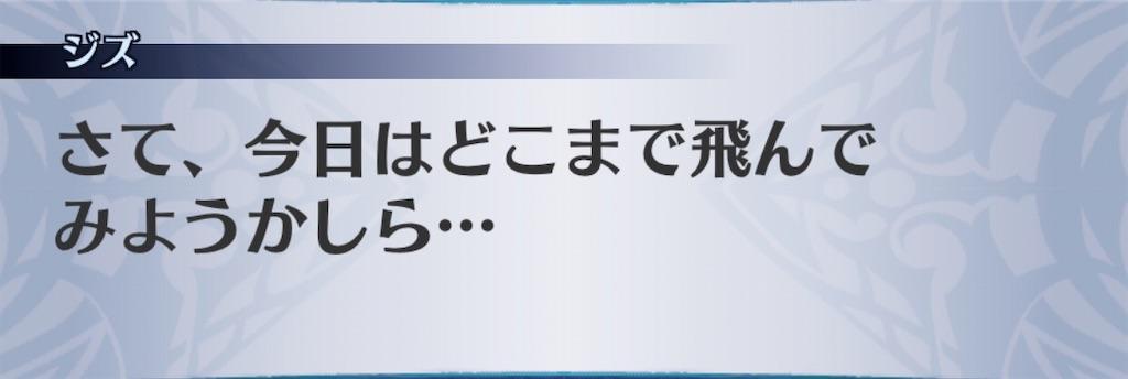 f:id:seisyuu:20200910074844j:plain