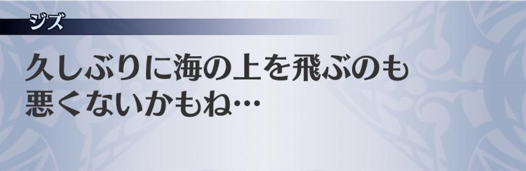 f:id:seisyuu:20200910074849j:plain