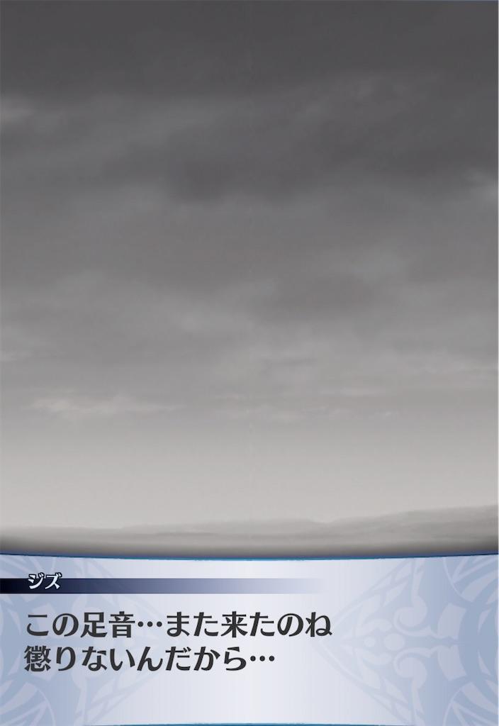 f:id:seisyuu:20200910075006j:plain