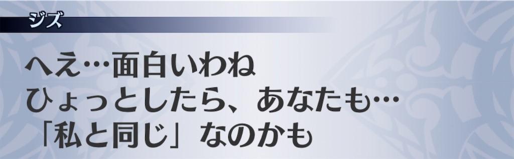f:id:seisyuu:20200910075128j:plain