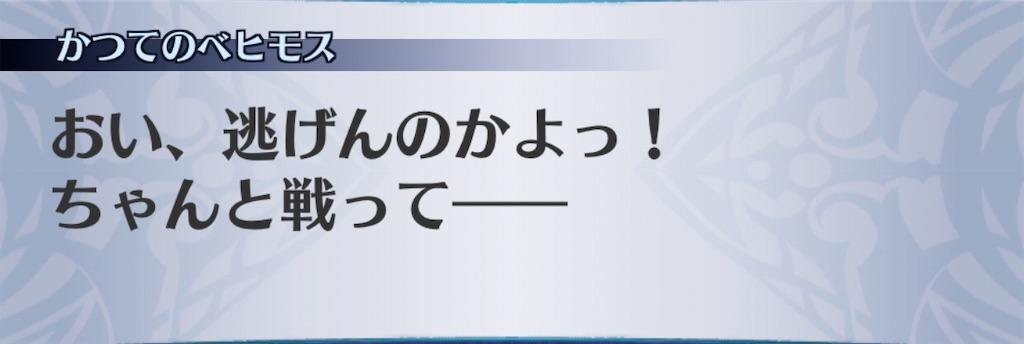 f:id:seisyuu:20200910075435j:plain