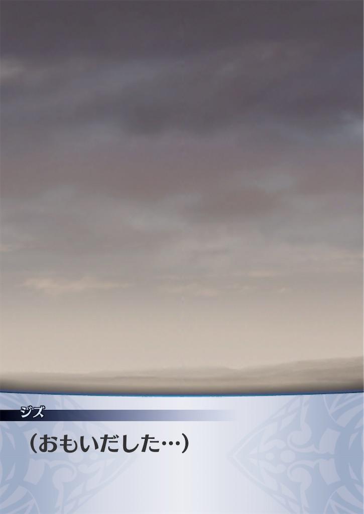 f:id:seisyuu:20200910093659j:plain