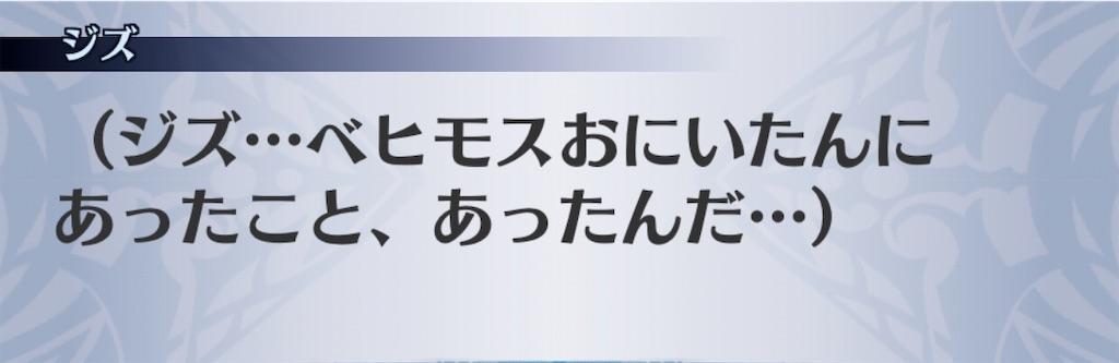 f:id:seisyuu:20200910093703j:plain