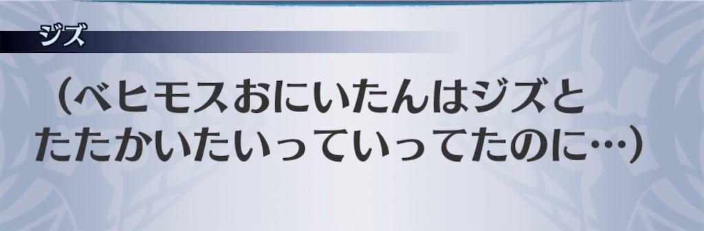 f:id:seisyuu:20200910093712j:plain