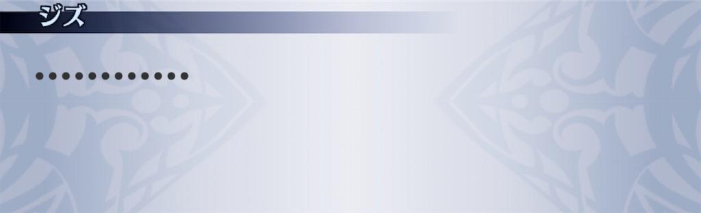 f:id:seisyuu:20200910093839j:plain